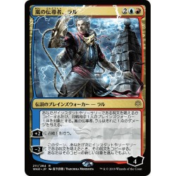 Ral, Storm Conduit (JPN Alternate Art)