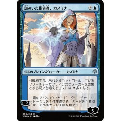 Kasmina, Enigmatic Mentor (JPN Alternate Art)